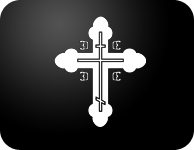 serbian cross decal